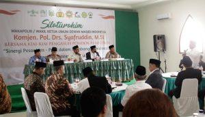 Dari Kunjungan Wakapolri Komjen Pol Drs Syafruddin MSi ke Pondok Modern Tazakka